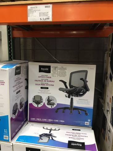 Costco 電腦椅 Bayside Metrex .jpg